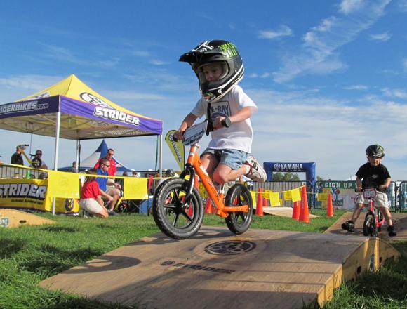 专业儿童平衡车比赛